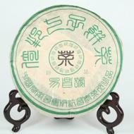 2005 Changtai YiChangHao Yi Bang Mountain Raw from Changtai Tea Group
