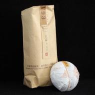2017 Menghai DaYi V93 Premium Ripe Pu-erh Tea from Yunnan Sourcing