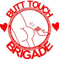 Butt Touch Brigade from Adagio Custom Blends, Cara McGee