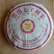 1990's Small Yellow Label from The Essence of Tea