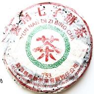 """2005 NanQiao """"753 MengHai""""   Raw from Tan Long Tea"""