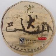 Zhi Ming Du from Ba Da Mountain