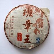 2007 Yunhe Banzhang King Ripe Puerh Tea from Puerh Shop