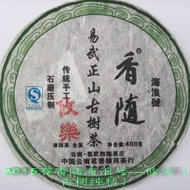 """2015 Hai Lang Hao """"You Le"""" Old Arbor Raw Pu-erh Tea from Yunnan Sourcing"""