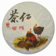 Man Zhuan 2012 Spring from Tea Urchin
