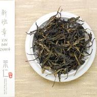 2015 Xin Ban Zhang Gushu Spring Raw from Tea Urchin