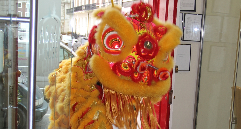 LION DANCE AT  ASIA HOUSE