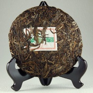 Seven Cups Special Order Sheng Bing Pu-erh from Seven Cups