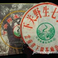 """2005 Xiaguan """" Wild Tree"""" Raw Pu Er Tea Cake from JK Tea Shop Online"""