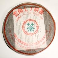 Yunnan Tse Chi Green Beeng Cha - 1998 from Dream About Tea