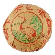"2004 Xia Guan ""First Grade"" from Xiaguan tea factory(Berylleb on Ebay)"