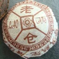 SHU PUER MINI-TUOCHA from Phoenix Tea Shop