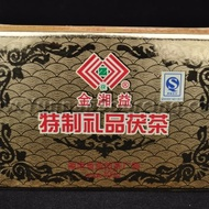"""2010 Yi Yang """"Te Zhi Fu Zhuan"""" Hunan Black tea from Yunnan Sourcing"""