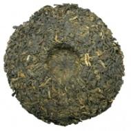 Shu Puerh Cake from Ocean of Tea