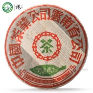 CNNP Wild Arbor Leaves Pu-erh Tea Cake 1998 from Dragon Tea House
