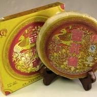 200 gram Guoyan Gold Peacock Gong Ting - 2007 from Guoyan (Mandala Tea)