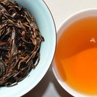 Yi Mei Ren from Yunnan Sourcing