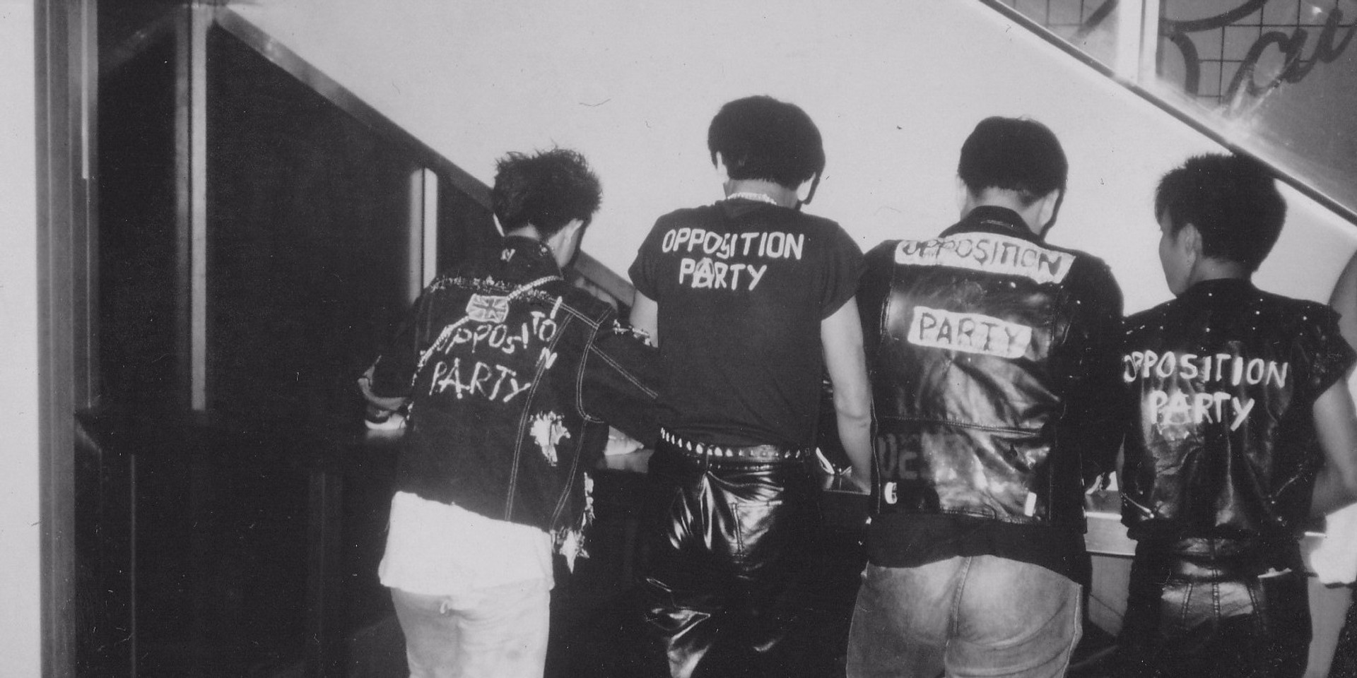 Seminal Singaporean punk/metal band Opposition Party releases 30th Anniversary collector's box-set
