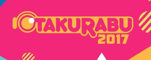 Otakurabu@VLV