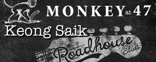Monkey at 47 Keong Saik Road Blues