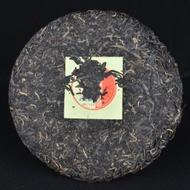 2006 Feng Qing 7813 Recipe Raw Pu-erh tea cake 357 grams from Yunnan Sourcing