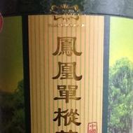 Dan Cong Cha from Golden Bridge Tea