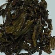 Wu Yi Fujian Oolong from Custom