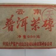 2000 Sheng YunNan TianZi Brick from cbring630 eBay Seller Hong Kong
