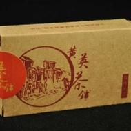 2013 Huang Ying Menghai Ripe Pu-erh tea mini brick from Yunnan Sourcing