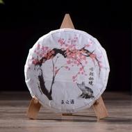 """2019 Yunnan Sourcing """"Bu Lang Secret Garden"""" Raw Pu-erh Tea Cake from Yunnan Sourcing"""
