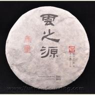 wu liang mountain wild arbor raw pu-erh tea cake from Yunnan Sourcing