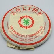 2005 CNNP (Zhong Cha) Green Label Tiepai from white2tea