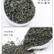 Huang Shan Mao Feng from YOYO Tea Store