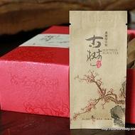 "Douji ""Old Trees Black Tea"" Fruity Aroma from China Cha Dao"