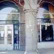 Երևանի Շենգավիթ վարչական շրջանի թիվ 16 գրադարան – N 16 Library of the administrative district of Shengavit