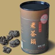 2009 CNNP Pu-erh Cha Tou from CNNP Kun Ming Tea Factory