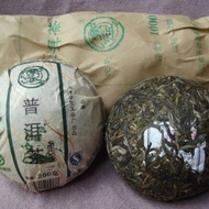 """2008 Yong De """"Mang Fei Shan Tuocha"""" from Yunnan Sourcing"""