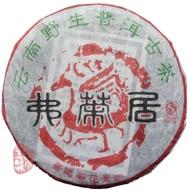 2005 Fu Cha Ju Wild Arbor tea from Jinmgmai with tea flowers 357g from Chawangshop