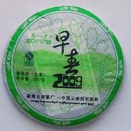 2009 Bulang Early Spring Green Pu-erh Tea Cake from PuerhShop.com