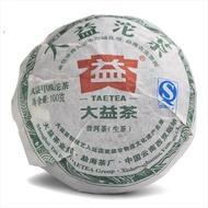 2011 Menghai Dayi Jia Ji tuo Raw from Menghai Tea Factory