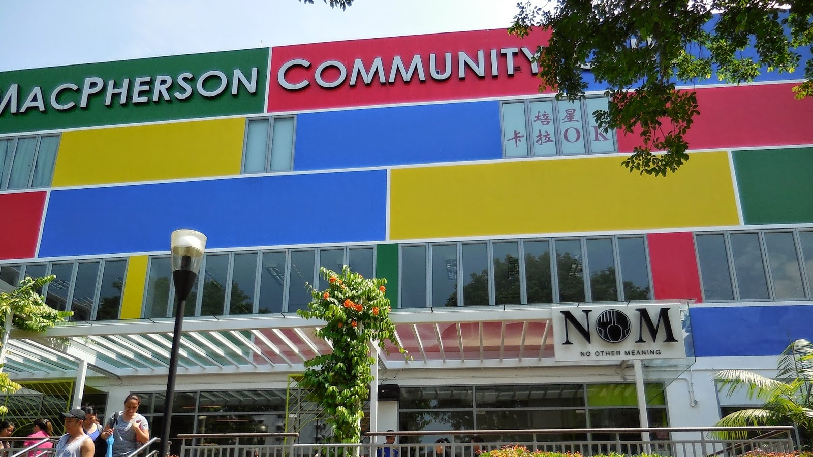 MacPherson Community Club