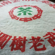 "1990's Zhong Cha ""Yiwu Old Arbor Spring Crop"" from Beautiful Taiwan Tea Company"