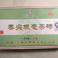 2008 Spring Bud Silver Tip Pu-erh Tea Brick from PuerhShop.com