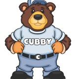 Cubby Mobile Storage image