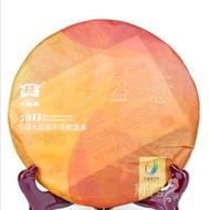 2011 Menghai Dayi Tea & Love Carnival Commemorative Cake   Ripe from Menghai Tea Factory
