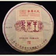 2013 Mengku Wild Arbor King Raw Puerh tea from Shuangjiang Mengku Tea Co., Ltd.