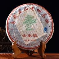 """2007 Yi Wu Zheng Shan """"Jin Tai Hao"""" Raw Puerh from Yunnan Sourcing"""