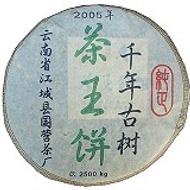 2005 Jiang Cheng Factory Gu Shu Cha Wang   Raw from Hou De Asian Art & Fine Teas