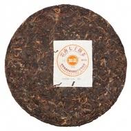 Yunnan Chi Tse 7598 from Haiwan Tea Co., Ltd.