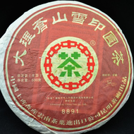 "2007 CNNP ""8891 Red Label"" Raw Pu-erh from Yunnan Sourcing"